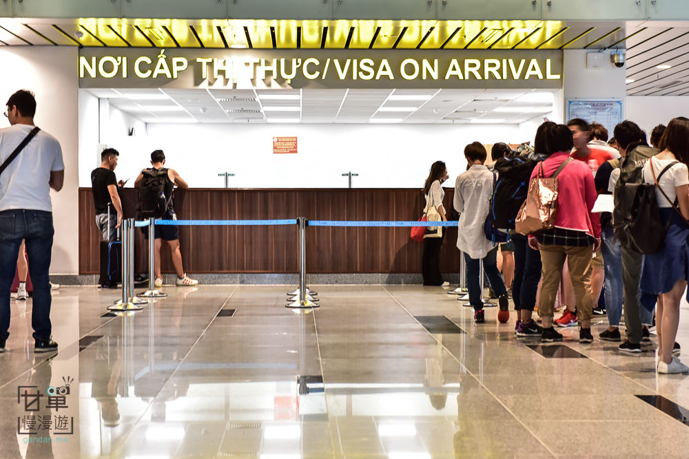 How to apply for a Vietnam Visa on Arrival